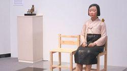 '전시 중단'된 소녀상이 일본에서 '작은 소녀상'으로
