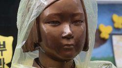 일본군 성노예제 피해 생존자가 또