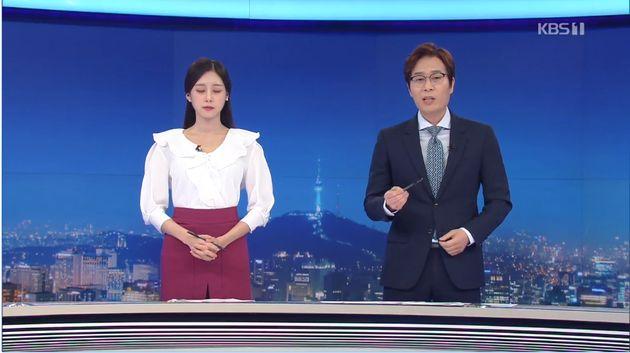 일본 불매운동이 KBS '뉴스9' 클로징 멘트에 미친