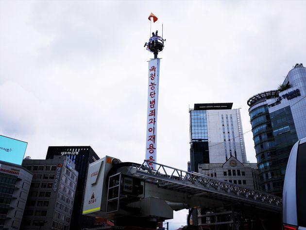 25미터 고공 철탑