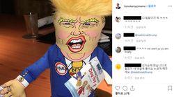 일본 외교장관이 올린 '트럼프 개장난감' 게시물의