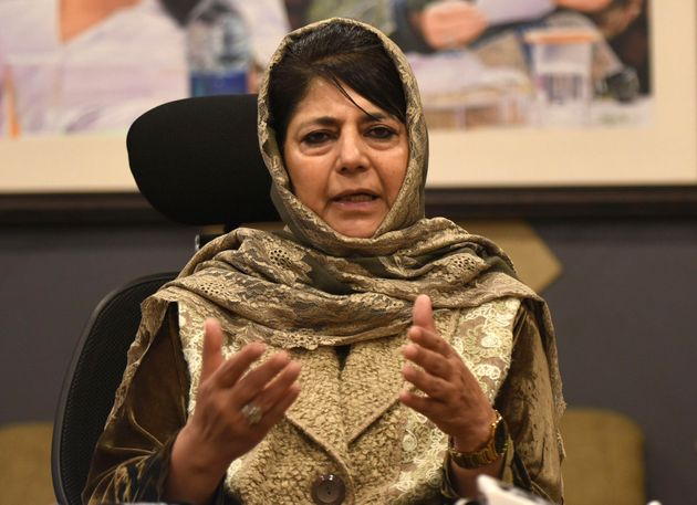 Mehbooba Mufti: World Watches As People's Voices Being Muzzled In Jammu And