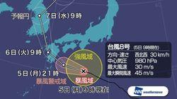 【今夜】台風8号、九州に接近 週後半は北日本に影響か
