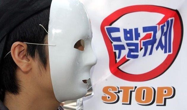 일본 학생들의 '까만 머리 염색 강요 반대'가 승리로