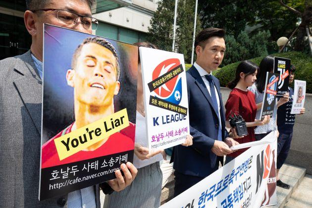 팀 K리그-유벤투스 친선경기 주최 측 관계자에게 출국 금지 조치가