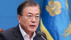 """보수야당이 문 대통령의 '남북경협' 발언에 """"몽상가적 발언""""이라고 일제히"""
