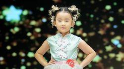 En Chine, les mannequins défilent dès l'âge de 4