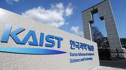 카이스트 교수 100명 일본 경제보복 159개 소재·부품 기술 지원에