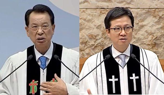 김삼환 원로목사(왼쪽)와 그의 아들 김하나