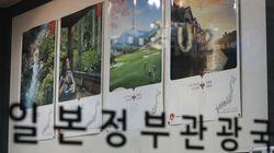 일본 지자체가 한국 저가항공을 찾아 '노선 유지'를