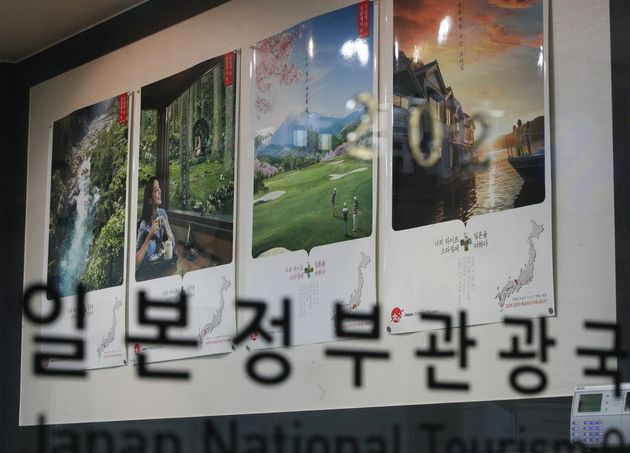 일본 지방자치단체가 한국 저가항공을 찾아 '노선 유지'를