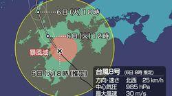 台風8号 九州北部が暴風域に