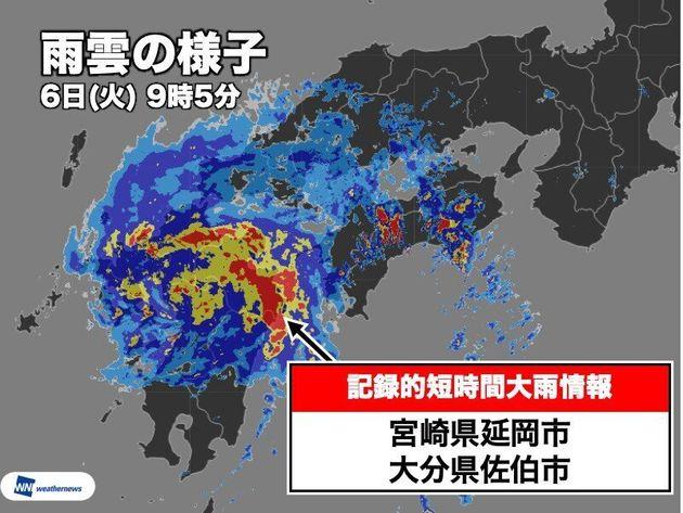 宮崎県で記録的短時間大雨情報 1時間に約120mmの猛烈な雨