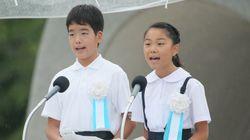 広島原爆の日、小学生の「平和への誓い」から大人も学べる。「相手を知り、違いを理解しようと努力すること」