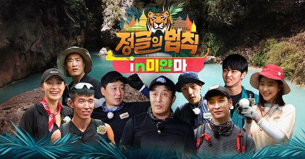 대왕조개 논란에 휩싸였던 '정글의 법칙'이 차기 시즌을