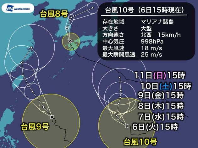 台風10号が発生 お盆休み中に関東に近づく恐れも