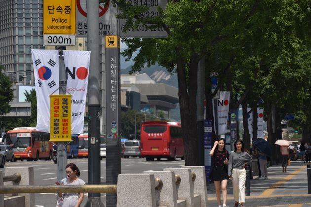 'No 일본' 배너를 일본인 관광객들에게