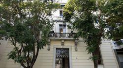 Πολυτελές ξενοδοχείο γίνεται το πρώην αρχηγείο της ΝΔ στην οδό