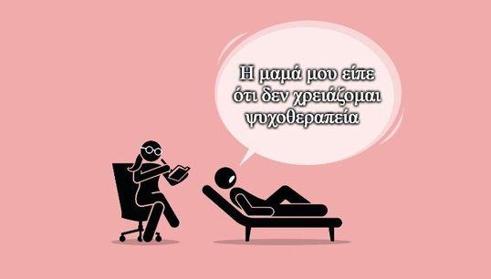 Πώς η ελληνική παραδοσιακή οικογένεια «σκοτώνει» την