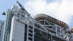 Η HSBC θα πληρώσει στο Βέλγιο 300 εκατ. ευρώ για φορολογική απάτη και ξέπλυμα