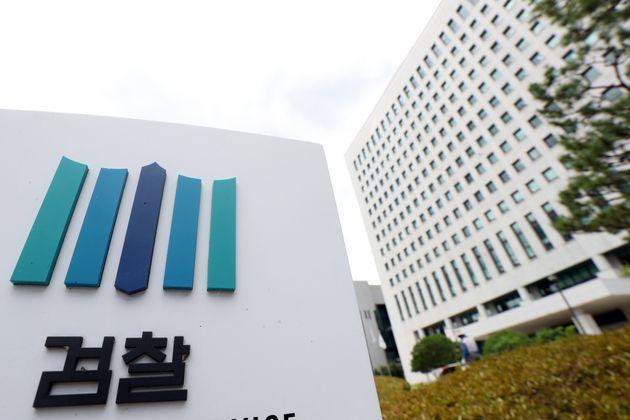 '아이돌 마약혐의' 공익신고자의 실명을 보도한 기자가 검찰에