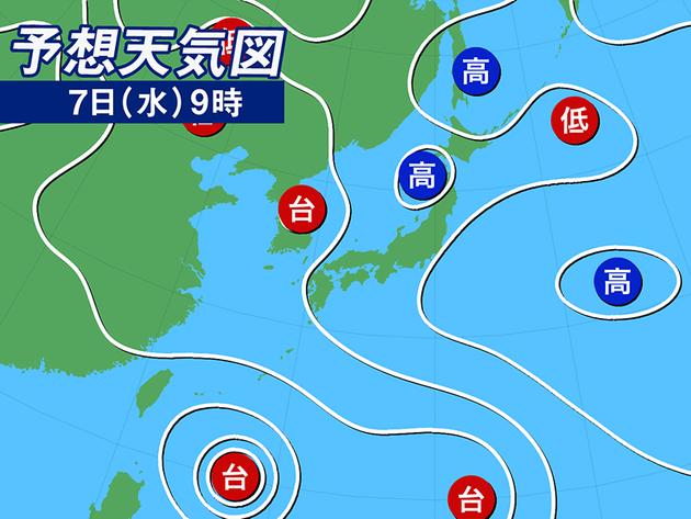【8月7日(水)の天気】東日本を中心に猛暑日。午後は山沿いを中心に局地的な雨も