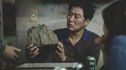 봉준호 '기생충'이 일본에서 부제가 추가되어