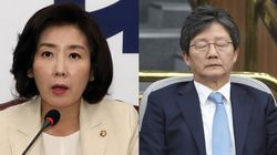 """나경원 """"유승민과 통합 안 하면 한국당은 미래가"""