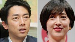 小泉進次郎さんと滝川クリステルさんが結婚へ。妊娠していることも明かす。