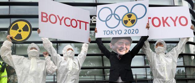 도쿄올림픽 보이콧 요구에 대한체육회가 입장을