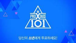 참 나쁜 아이돌 프로그램, 프로듀스X