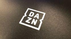 DAZNはプロ野球12球団の試合を放映できるのか?幹部が語った簡単ではない「現実」
