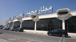 Aéroport Mohammed V: Arrestation d'un Italien recherché par