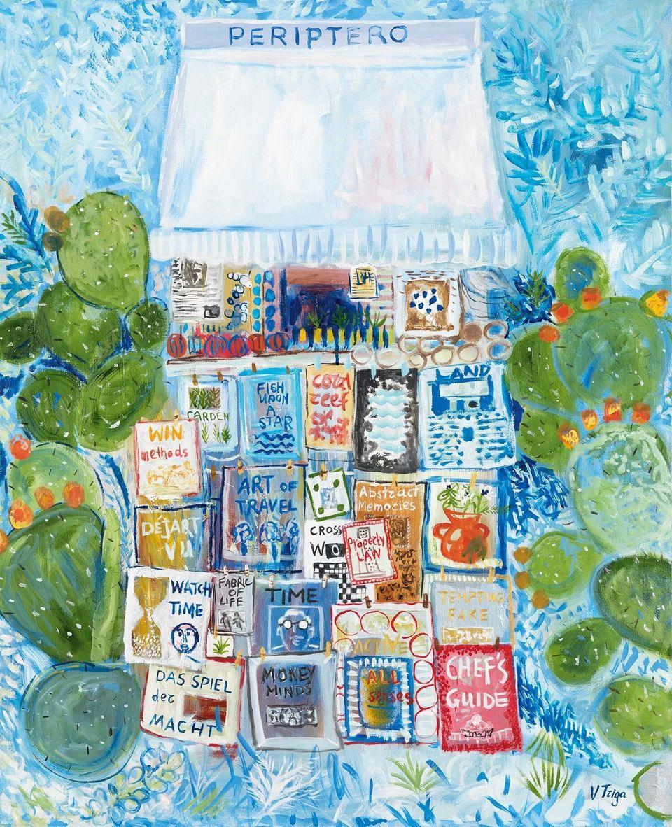 H Bάσω Τρίγκα στην Achillea Gallery στην Παροικιά της
