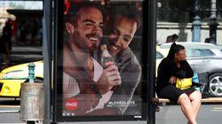 Αντιδράσεις στην Ουγγαρία για τις διαφημίσεις ομόφυλων ζευγαριών της