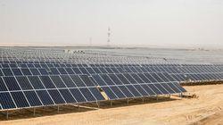 La Tunisie met en exploitation sa première centrale solaire