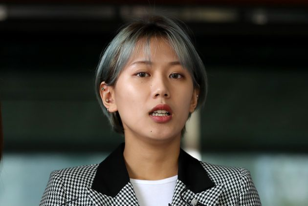 '비공개촬영회 성추행' 대법원이 원심 판결을