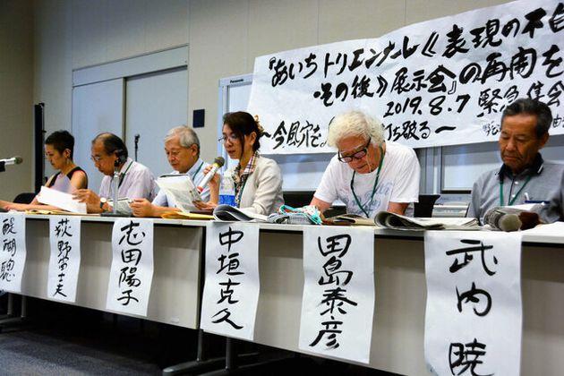 アピール文を読み上げる志田陽子・武蔵野美術大学教授(右から3人目)=東京都千代田区