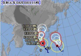 2つの台風の進路予報