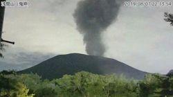 «Ξύπνησε» το ηφαίστειο Ασάμα στην