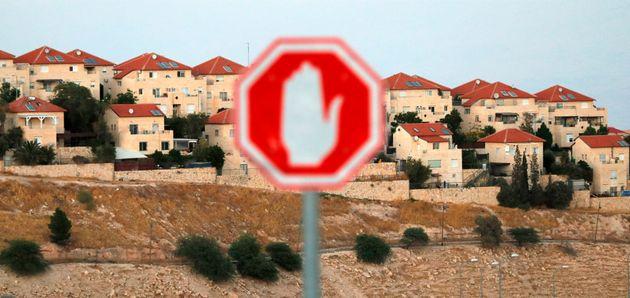 Στην ανέγερση 6.000 οικιστικών μονάδων στη Δυτική Όχθη προχωρά το Ισραήλ - Αντιδρά η