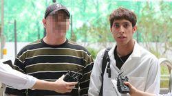 '이란 출신 난민' 김민혁군 아버지 재심사에서도 난민지위 불인정