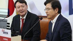 황교안 대표가 윤석열 총장에 우려를