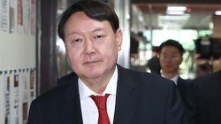 윤석열 검찰총장이 '최순실 은닉 재산'에 대해 한