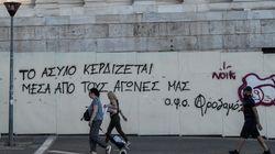 Τύποι εξουσίας και μορφές λογοκρισίας στα ελληνικά