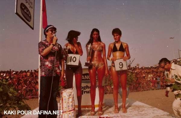 Participantes au concours Miss Tahiti Beach, Casablanca,
