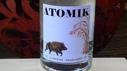 Voici la vodka Atomik, produite à