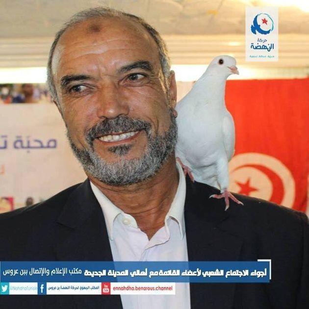 Perquisition au domicile d'un dirigeant d'Ennahdha: Les précisions du ministère de