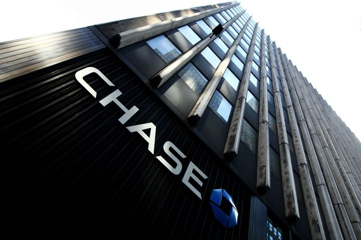 A Chase Bank branch is seen here in New York City on Oct. 14, 2009.