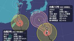 台風9号、沖縄は午後にかけ暴風雨や高波に警戒。